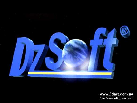 Видео заставка DzSoft