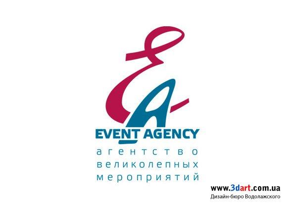 Логотип агентства великолепных мероприятий Event Agency