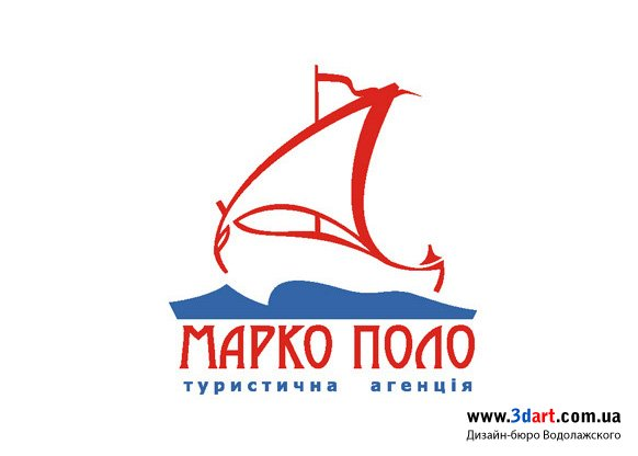 "Логотип туристического агентства ""Марко поло"""