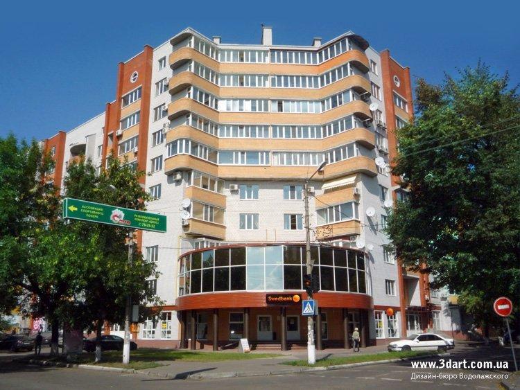 Жилой дом со встроенными административными помещениями