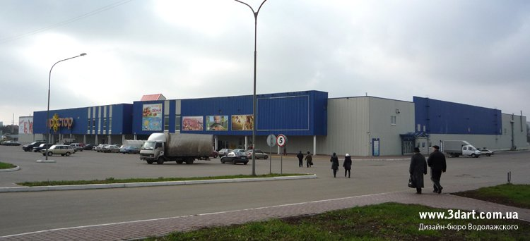 Проект гипермаркета