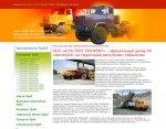 Дизайн сайта компании «ALFA-TEKS TASHKENT»