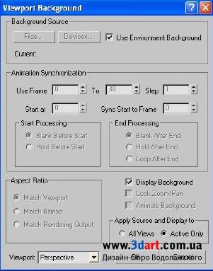 HDRI Skies Архитектурная визуализация