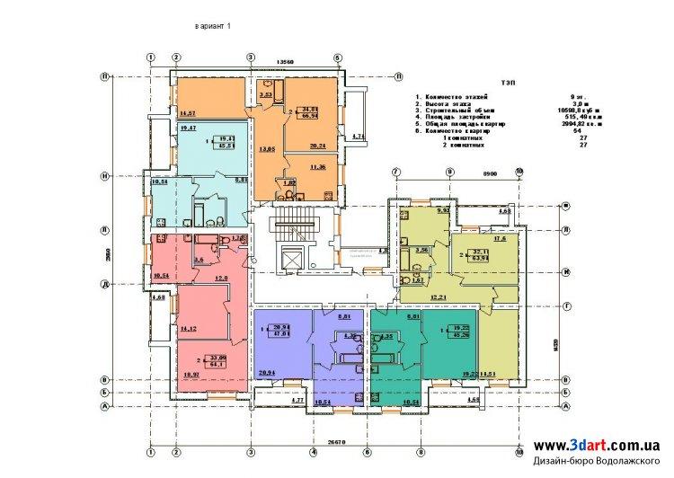 Проект угловой секции 9 этажного здания